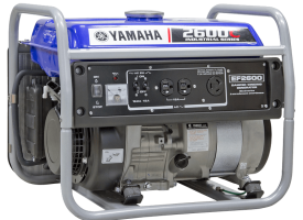 25 Days of Christmas – Day 2: Yamaha EF2600C Generator
